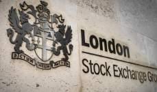 بورصة لندن ترفض عرض استحواذ بقيمة 37 مليار دولار من بورصة هونغ كونغ