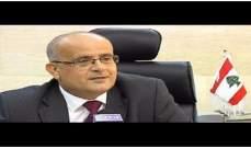 """رئيس إدارة المناقصات: المناقصة في وزارة الطاقة لم تجرِ وفقاً لنظام """"كهرباء لبنان"""" أو قانون المحاسبة العمومية"""