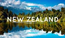 المركزي النيوزيلندي يبقي أسعار الفائدة دون تغيير