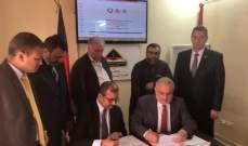 رئيس جمعية تجار لبنان الشمالي يوقع مذكرة تفاهم مع سفير بنغلادش لدعم المبادرات المتبادلة