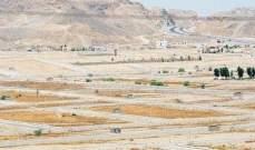 """وزارة الإسكان السعودية تخصص 92 مليون ريال لمشروع """"إسكان الدوادمي"""""""