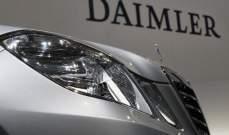 """رئيس """"دايملر"""" يتوقع إنكماش حجم الشركة مع التحول للسيارات الكهربائية"""