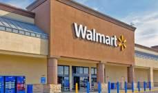 """""""وول مارت"""" تخطط لوقف مبيعات السجائر الإلكترونية في أميركا"""