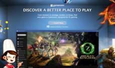 """""""فيسبوك"""" تعلن رسميا عن منصة الألعاب """"Gameroom"""" للتنافس مع """"Steam"""""""