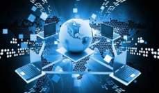 كم سيبلغ الإنفاق العالمي على تكنولوجيا المعلومات في 2019.. الرقم سيذهلك