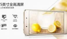 """تعرف على هاتف """"Lemon 3""""  الذكي الجديد من """"لينوفو"""""""