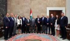 التقرير اليومي 30/10/2019: الرئيس عون: ستكون للبنان حكومة نظيفة والحراك فتح الباب امام الإصلاح