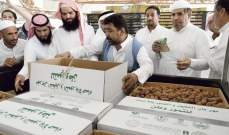 السعودية: إنشاء شركة لتسويق وتطوير صناعة التمور في المدينة