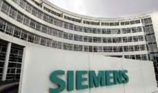 """رئيس """"سيمنس"""" يلتقي مع العبادي لبحث تعزيز إنتاج الكهرباء في العراق"""