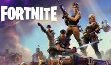 """خبراء يحذرون من لعبة """"Fortnite"""": إدمانها مثل المخدرات وتجعل الأطفال أكثر عنفاً"""