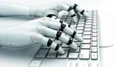 دراسة: أجهزة الكمبيوتر تفكر بطريقة تشبه البشر بنسبة 75%