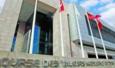 إرتفاع بورصة تونس بنسبة 0.33% إلى مستوى 8092.77 نقطة