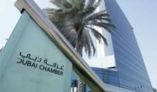 غرفة دبي: تجارة التجزئة في الإمارة أفضل من أسواق أخرى في العالم
