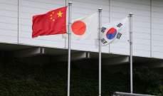 """الصين واليابان وكوريا الجنوبية تتعهد بتقديم دعم """"محدد الأهداف"""" للتعافي من """"كورونا"""""""