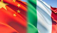 صحيفة: إيطاليا تستهدف تنفيذ استثمارات بقيمة 7 مليارات يورو مع الصين