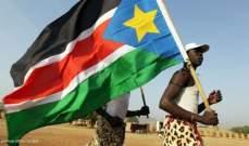 جنوب السودان يبدأ ضخ 15 ألف برميل يوميا إضافية من حقل الوحدة