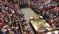 البرلمان البريطاني يقر بشكل نهائي صفقة الخروج من الاتحاد الأوروبي