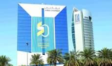 """""""غرفة دبي"""" تطلق فريق عمل متخصصا في ممارسات الدفع الفوري للمقاولين"""