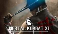 """الكشف عن متطلبات تشغيل لعبة """"Mortal Kombat 11"""" على الكمبيوتر"""