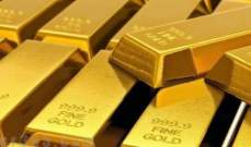 الذهب يغلق منخفضا 0.8% إلى 1282.60 دولار للأوقية