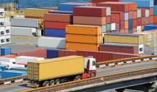ايران: حصتنا من تصدير السلع الى دول الجوار لا تتجاوز 3%