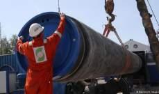 موسكو: سنمضي قدما في مشروع خط أنابيب الغاز بين روسيا وألمانيا