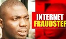 سرق أكثر من مليون دولار... رغم وجوده في السجن!