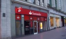 """Banco Santander"" ينوي إلغاء 4 آلاف وظيفة في إسبانيا"