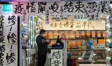 أسعار الجملة في اليابان تتراجع بنسبة 0.2% خلال أيلول الماضي