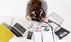 كيف تتعاملون مع ضغوط العمل خلال شهر رمضان؟