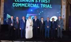 """""""تاتش"""" أجرت أول تجربة تجارية حيّة لتقنية الـ 5G في لبنان من السراي الكبير"""