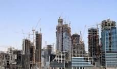 صفقات السوق العقارية السعودية تنخفض للأسبوع الرابع على التوالي
