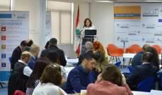 بساط خلال ورشة عمل في معهد باسل فليحان: تحديث الشراء العام من أهم متطلّبات مكافحة الفساد