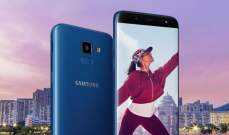 """الإعلان رسميا عن """"Galaxy J8"""" مع بطارية كبيرة وكاميرا خلفية مزدوجة"""
