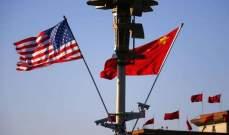 الفائض التجاري للصين مع أميركا يرتفع 12% لبيلغ 139 مليار دولار