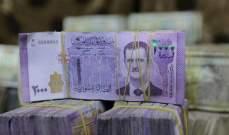 """هل يسرّع """"قانون قيصر"""" المفاوضات مع صندوق النقد الدولي؟"""