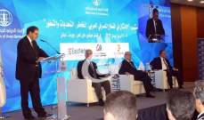 """طربيه في """"منتدى الإمتثال في القطاع المصرفي العربي"""": منطقة الشرق الأوسط تعتبر من أكثر مناطق العالم المستهدفة بالجرائم الإلكترونية"""
