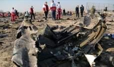 """""""الخطوط الأوكرانية"""": إعتراف إيران بإسقاط الطائرة يبرئنا من أي مسؤوليّة أمنيّة"""