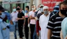"""""""البنك الدولي"""": خطة التطعيم الفلسطينية تواجه نقصاً في التمويل يبلغ حجمه 30 مليون دولار"""