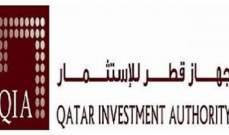 """جهاز """"قطر للاستثمار"""" يشتري حصة 23% في """"كيور فاك"""""""