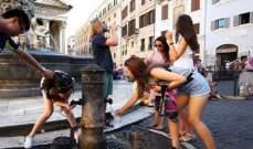 روما تفرض قوانين صارمة على السياح