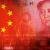 الصين تخفض معدل نمو إقتصادها لعام 2019 إلى 6%