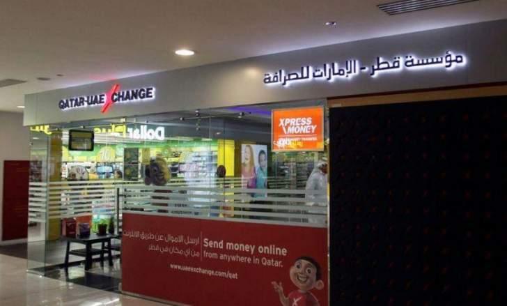 """قطر تغلق محال الصرافة للحد من انتشار فيروس """"كورونا"""""""