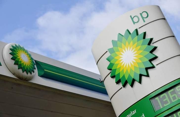 """""""بي بي"""": تباطؤ نمو الطلب العالمي على النفط إلى أقل من مليون برميل يوميا في 2019"""