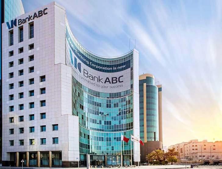"""تراجع أرباح بنك """"ABC"""" البحريني بنسبة 5% خلال الربع الثاني"""
