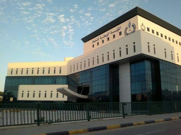 """""""مؤسسة النفط الليبية"""": إمدادات الغاز الطبيعي تعود إلى شركة """"لايفكو"""""""