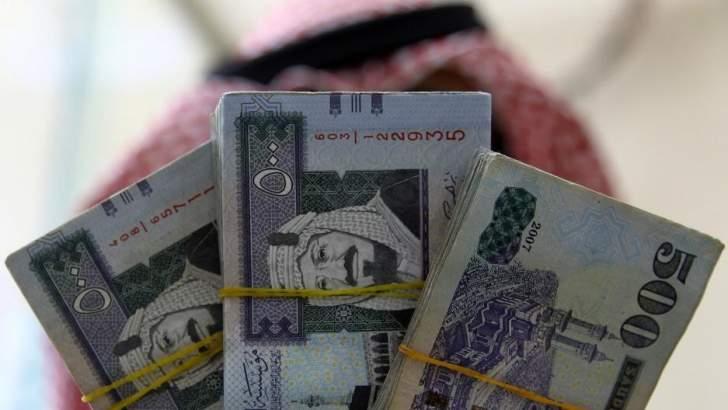 المالية السعودية تغلق طرح آب من برنامج الصكوك بقيمة 2.3 مليار ريـال