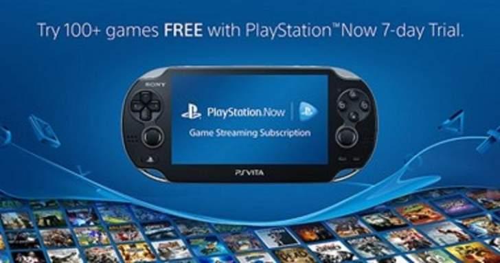 """كيف تطلب إسترداد أموالك على """"PlayStation""""؟"""