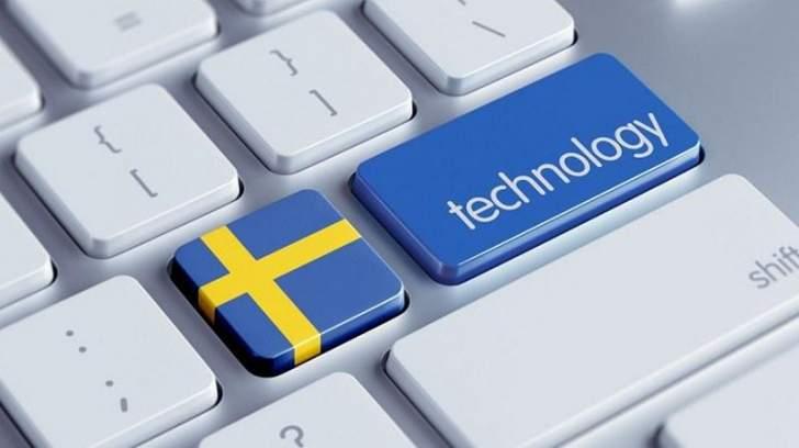 أكبر شركة للتأمين في السويد تعترف بتسريب بيانات مليون شخص لشركات التكنولوجيا