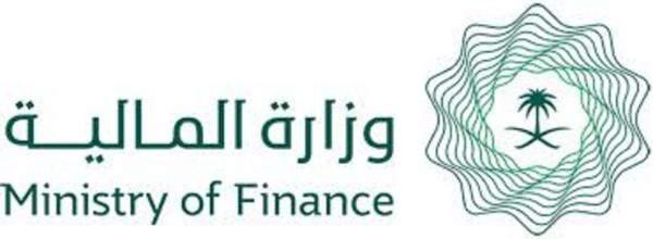 وزارة المالية السعودية تقفل طرح تموز من برنامج الصكوك المحلية بالريال السعودي